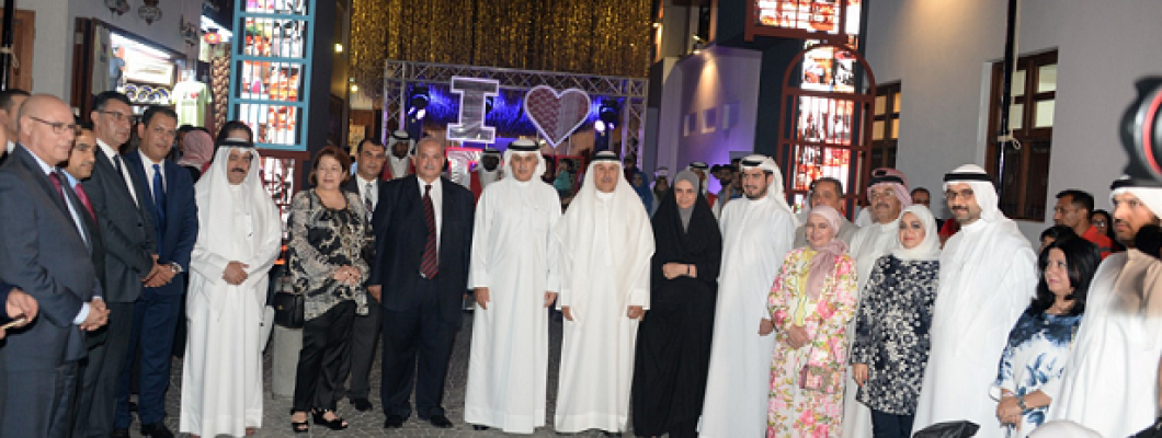 THE MINISTER OF INDUSTRY, COMMERCE AND TOURISM LAUNCHES THE THIRD EDITION OF 'HURAFUNA' HANDICRAFTS