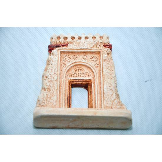 Al-Khair Door